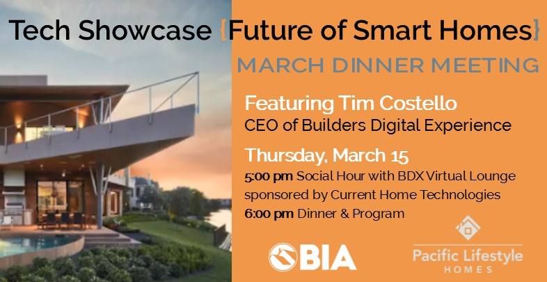 March BIA Dinner Meeting: Tech Showcase